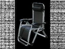 Atpūtas krēsls, 9089248, BESK