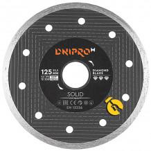 Dimanta griezējdisks SOLID 125x2.0x22.2mm DNIPRO-M