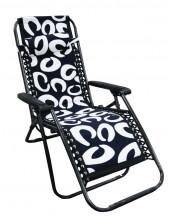Atpūtas krēsls 9095713 BESK