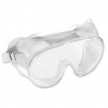Защитные очки с прозрачным стеклом PVC Kreator