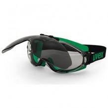 Keevitaja prillid Ultraheli, Uvex