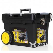 Tööriistakast Contractor 53 L 1-97-503 STANLEY