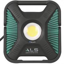 LED prožektors SPX601C ALS