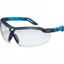 UVEX i-5 prillid, läbipaistvad klaasid. UVEX