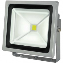 Prožektors LED 50W 4230lm 6500K 220V IP65 L CN 150 V2 1171250521&BRE Brennenstuhl