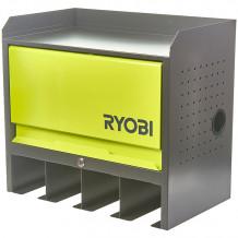 Tööriistade hoiukapp RHWS-01 5132004358 RYOBI