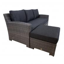 Dārza dīvāns HAVANNA 201x85x98cm, 61x66x33cm, pelēks