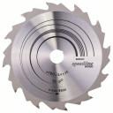 Zāģripa 160x20x2.2mm T12 Speedline Wood, 2608640786, Bosch