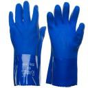 PVC kindad, õlikindlad, sinised, suurus 10