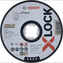 X-LOCK abrasiivketas Inox 2608619265 BOSCH jaoks