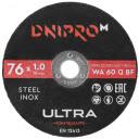 Griezējdisks 76x1.0x10mm Ultra (5gab.) DNIPRO-M